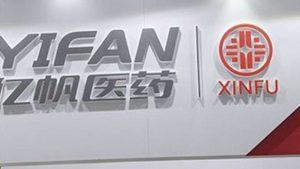 Yifan_banner2
